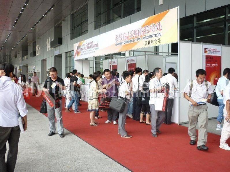 上海彩票展